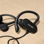 5 Best Earbuds Under $75 2018